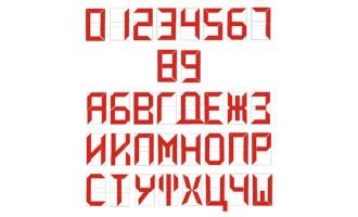 Комплект номеров на ПВХ лодку - купить в Таганроге