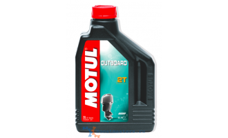 Масло Motul Outboard 2T  2л. - купить в Таганроге