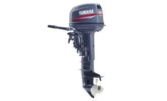 Лодочный мотор YAMAHA 25 BWCS - купить в Таганроге