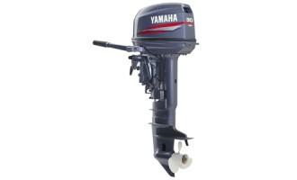 Лодочный мотор YAMAHA 30 HWCS - купить в Таганроге