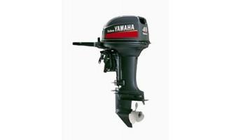 Лодочный мотор YAMAHA 40 XMHL - купить в Таганроге