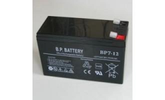 Аккумулятор ВР7-12 - купить в Таганроге