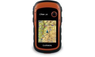 Навигатор Garmin eTrex 20x - купить в Таганроге
